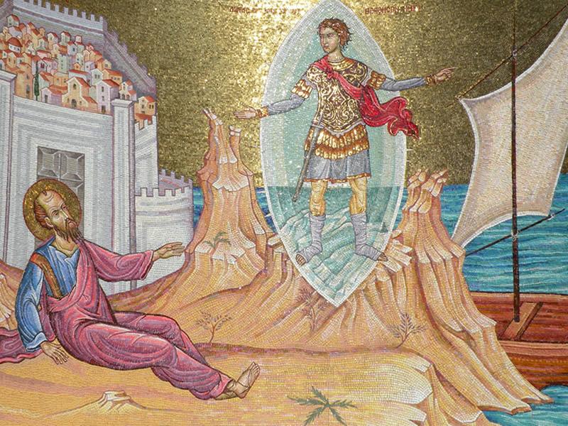 Paolo e il macedone